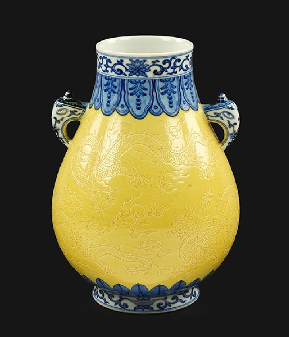 A Chinese Yellow Glazed Blue and White Porcelain Hu