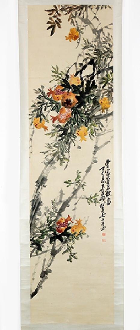Attributed to Wu Changshuo (Chinese, 1844-1927) A Fruit