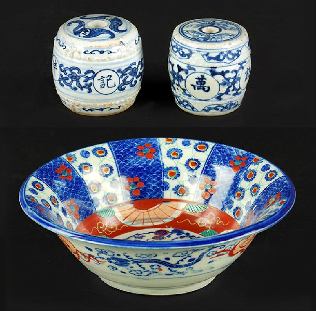 Two Chinese Blue and White Porcelain Scroll Weights.