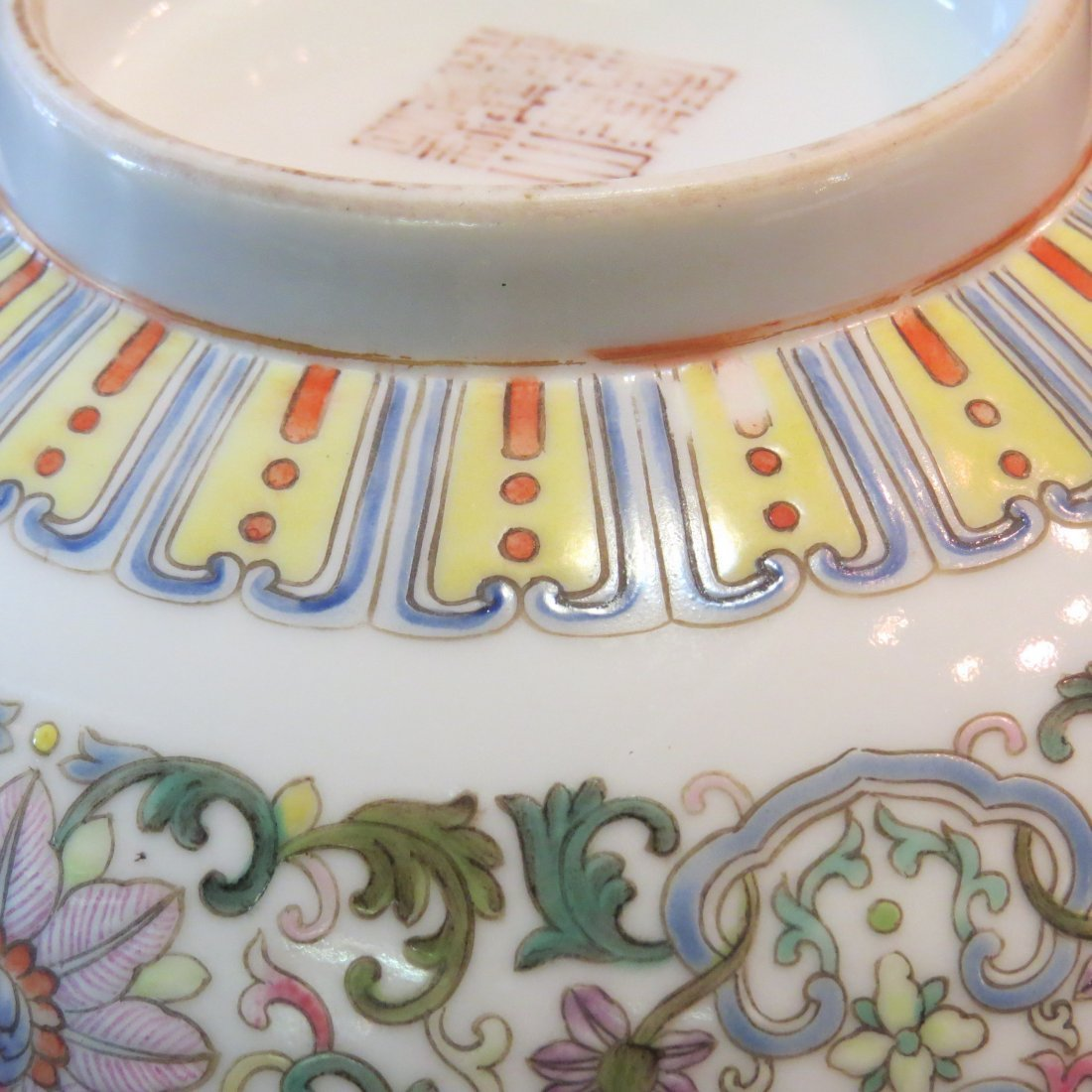A Chinese Famille Rose Porcelain Bowl. - 5