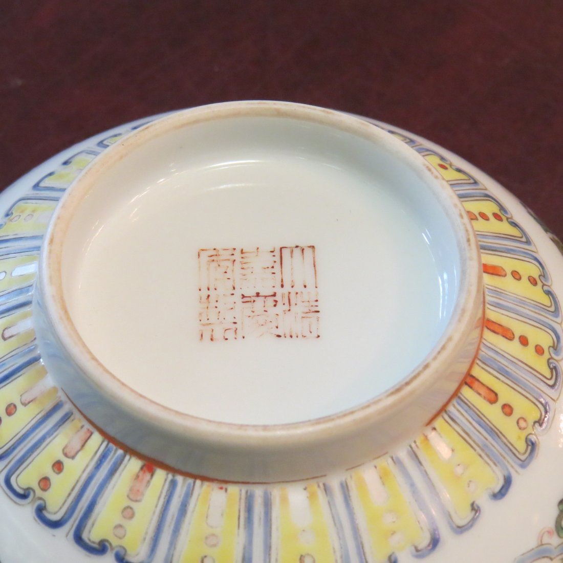 A Chinese Famille Rose Porcelain Bowl. - 6