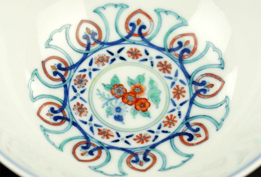 A Chinese Doucai Glazed Porcelain Bowl. - 2