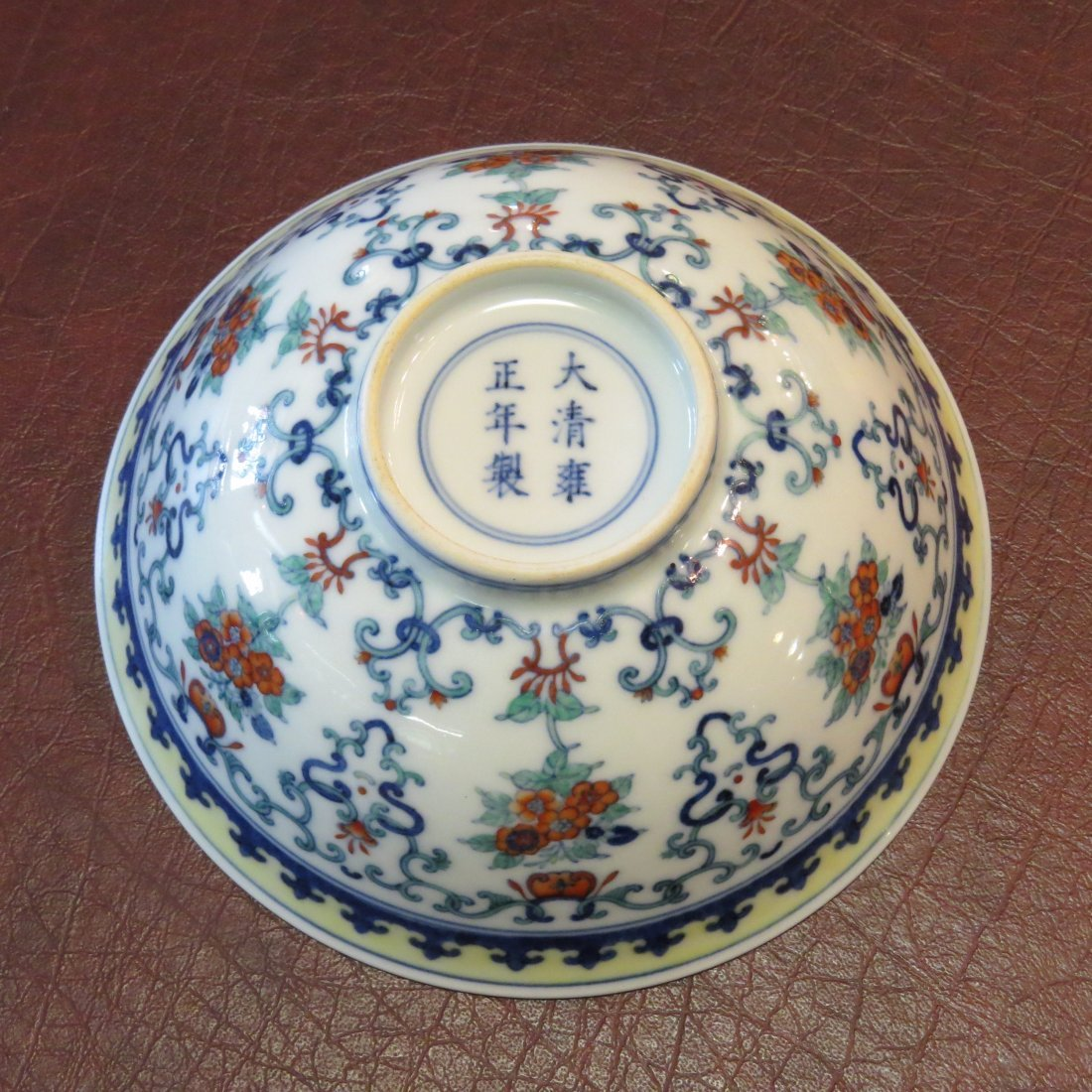 A Chinese Doucai Glazed Porcelain Bowl. - 5