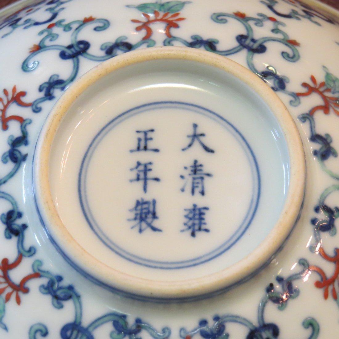 A Chinese Doucai Glazed Porcelain Bowl. - 6