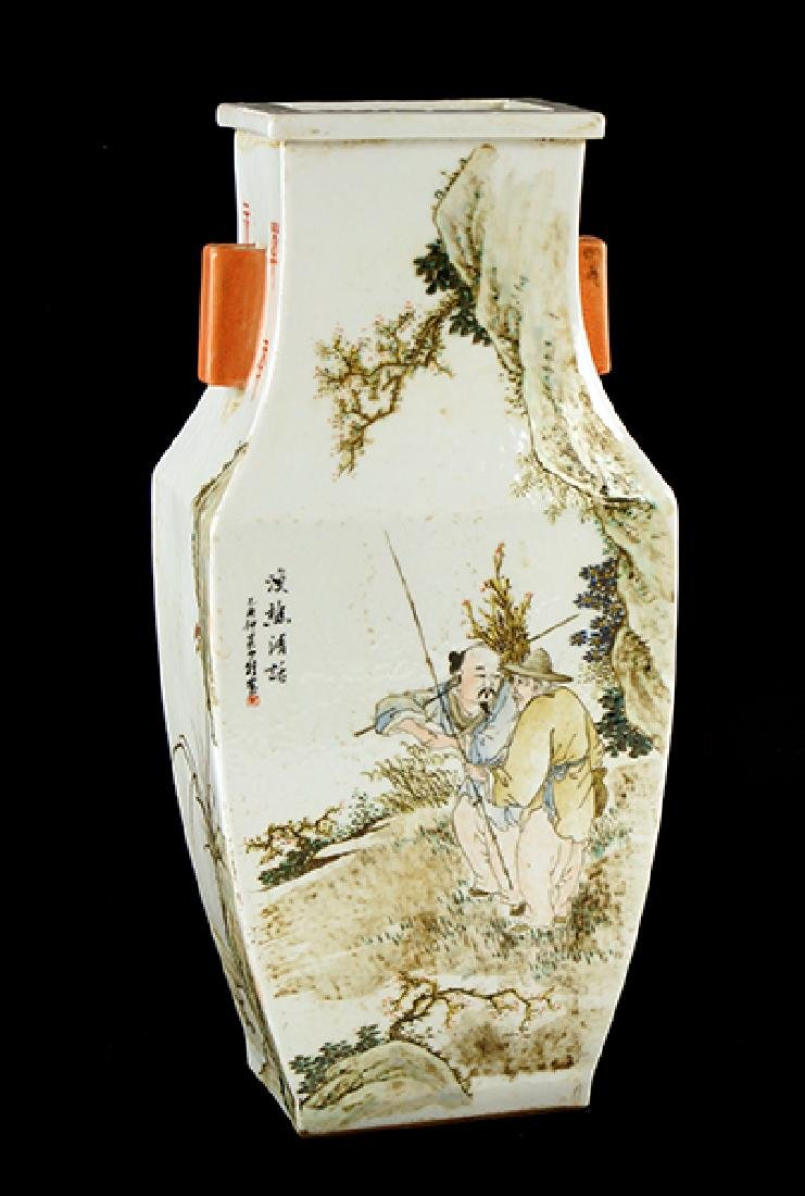 A Chinese Republic Period Qianjiang Enameled Vase.