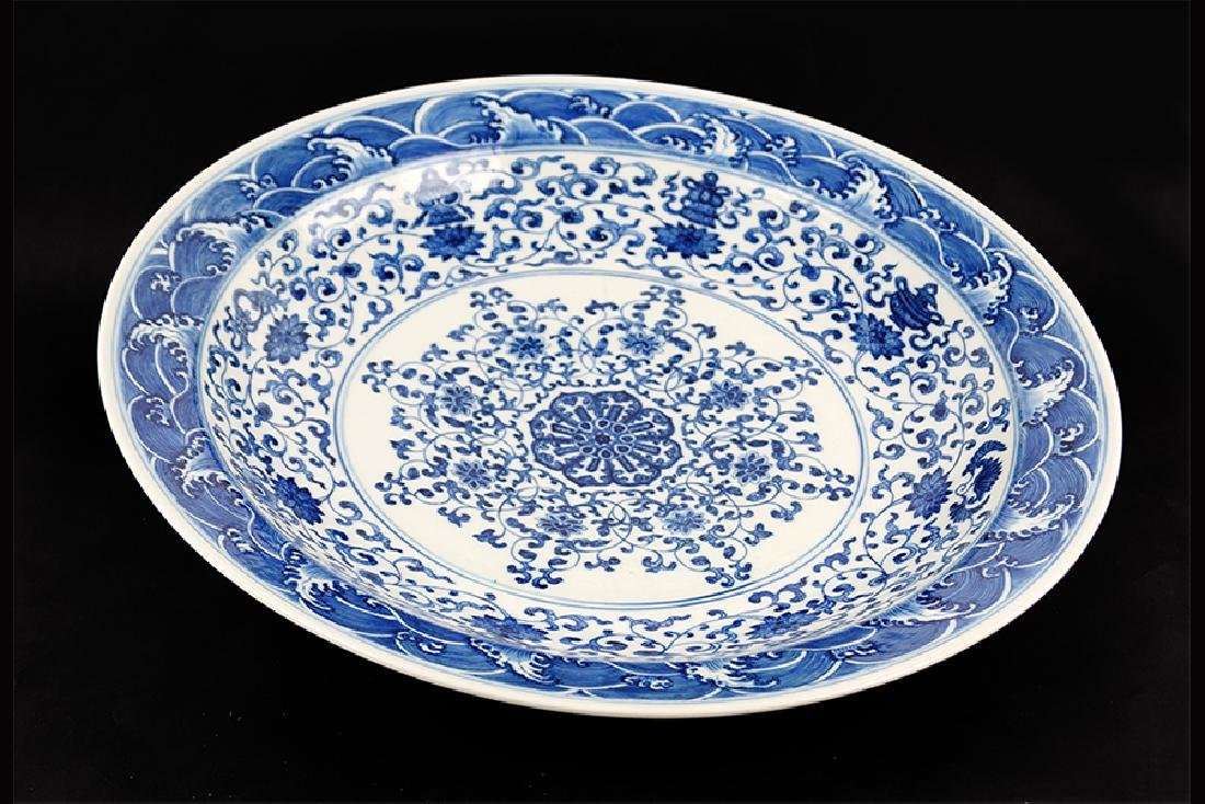 A Chinese Blue and White Porcelain Charger.
