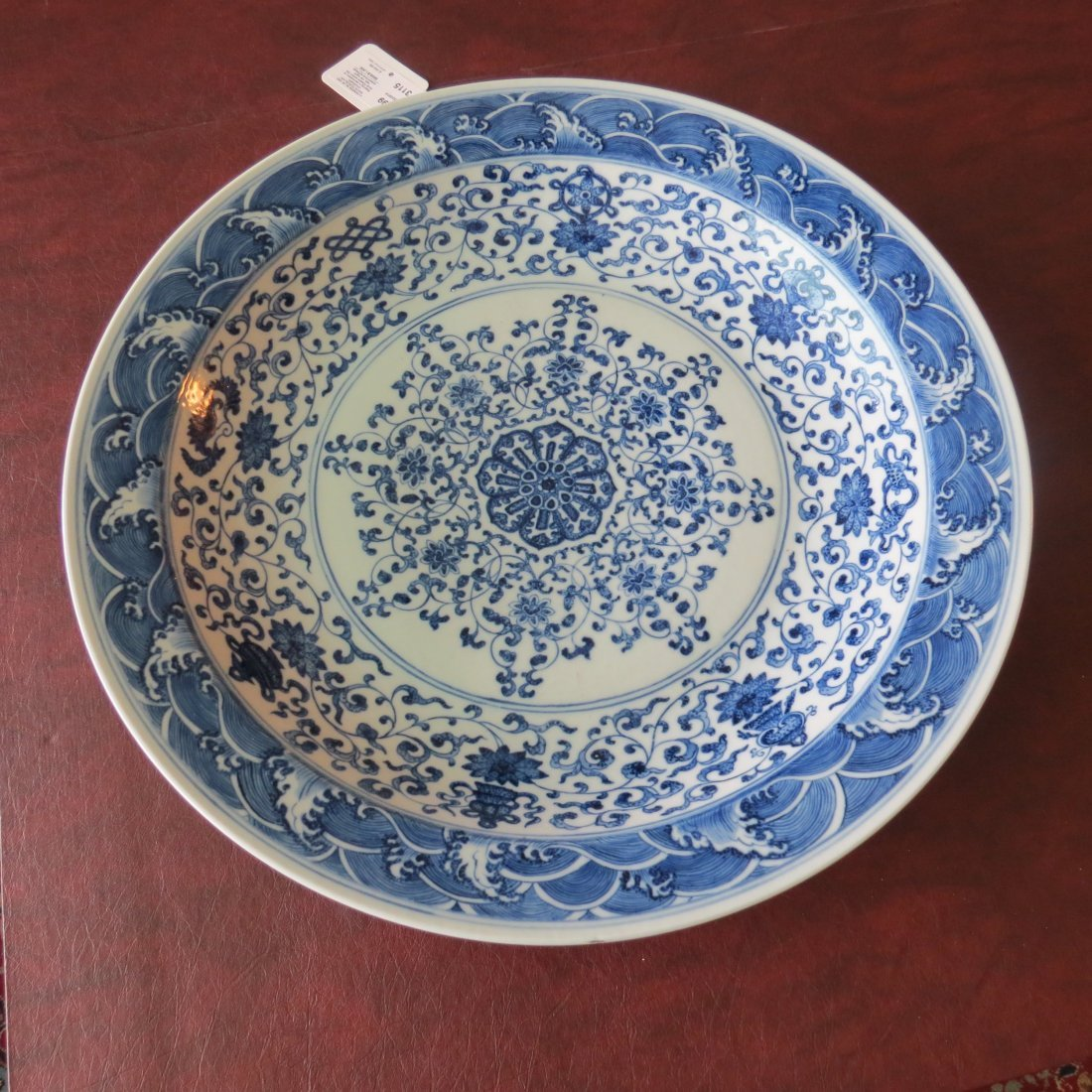 A Chinese Blue and White Porcelain Charger. - 3