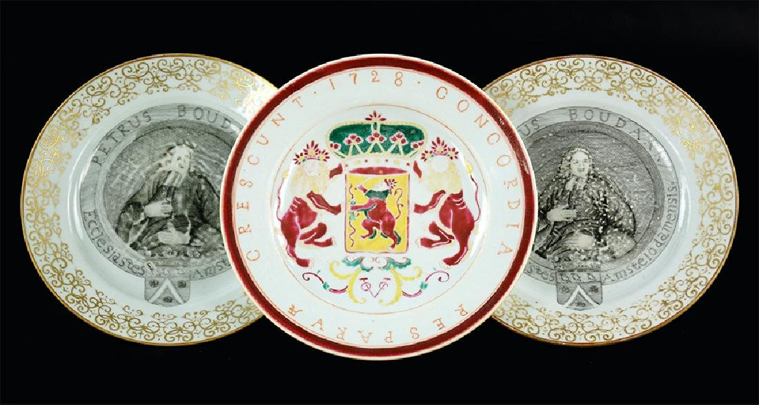 A Chinese Export Famille Rose Armorial Plate.