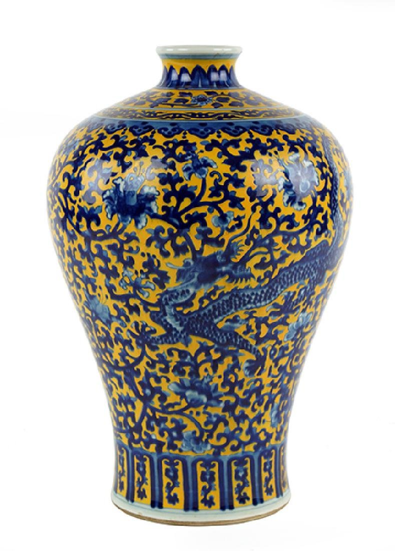 A Chinese Yellow Ground Blue and White Porcelain