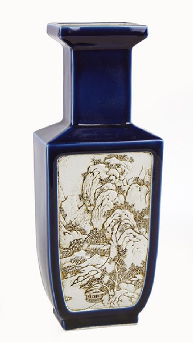 Wang Bing Rong (Chinese, 19th Century) A Cobalt Glazed