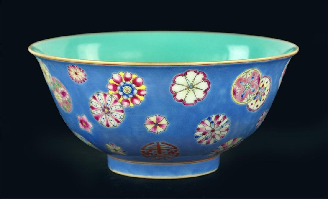A Chinese Famille Rose 'Flower' Bowl.
