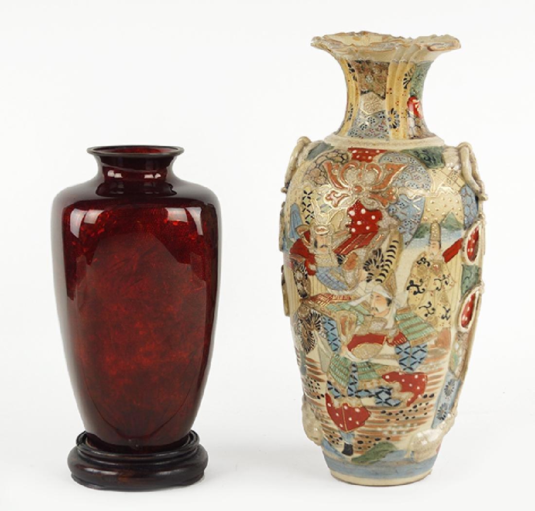 A Japanese Cloisonne Vase.