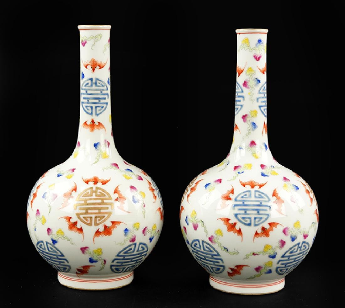 A Pair of Chinese Famille Rose Porcelain Bottle Vases.