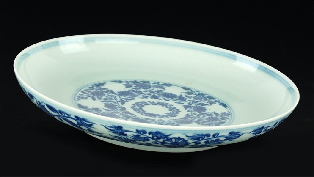 A Chinese Blue and White Porcelain Shallow Bowl.