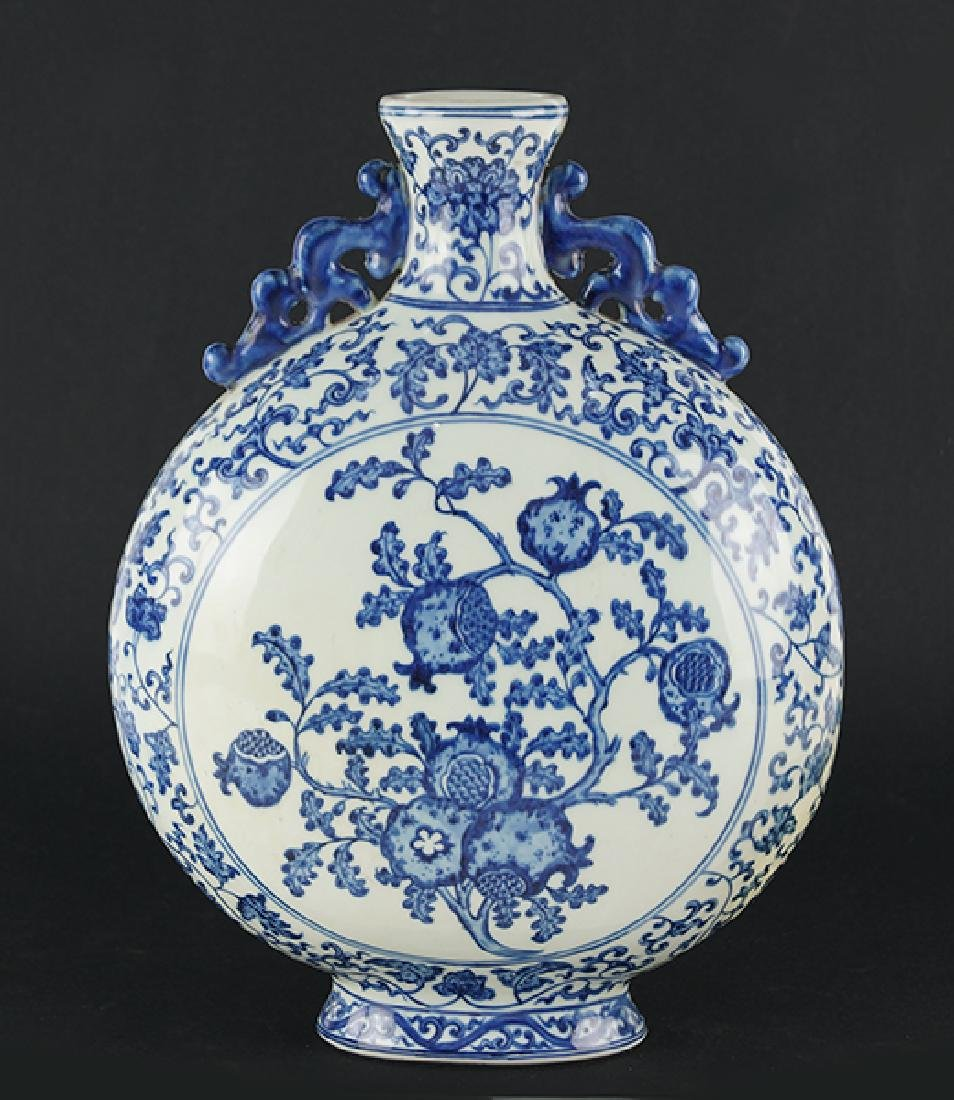 A Chinese Blue and White Porcelain Moon Flask.