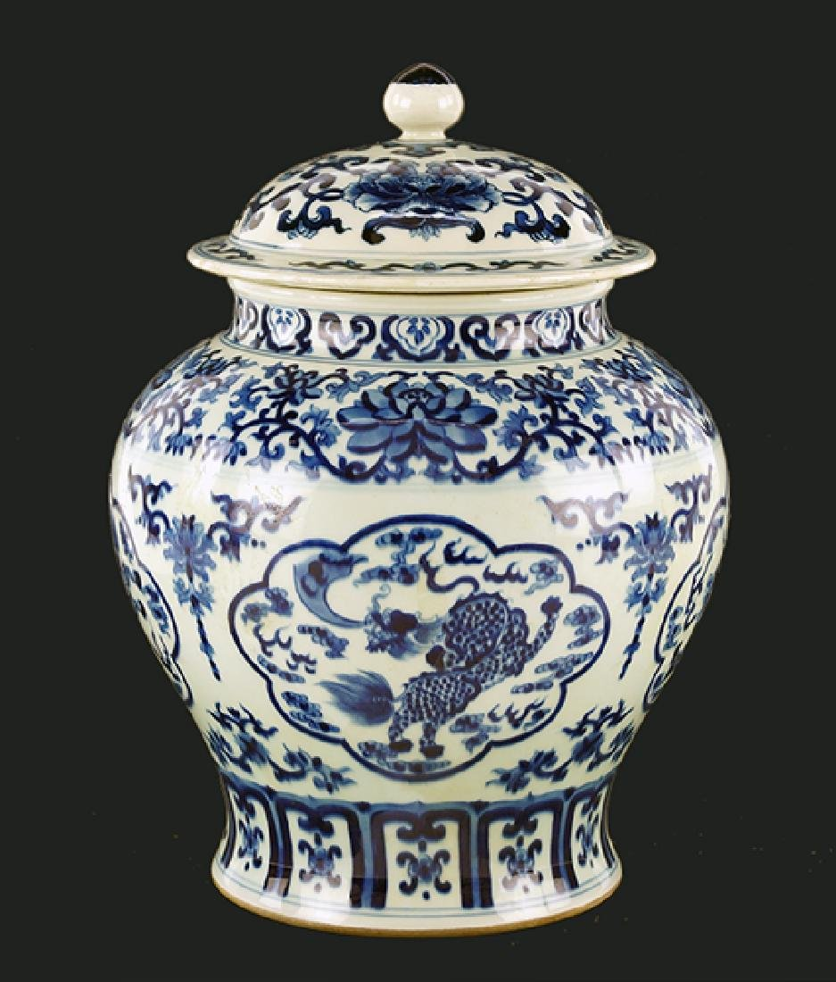 A Chinese Blue and White Porcelain Ginger Jar.