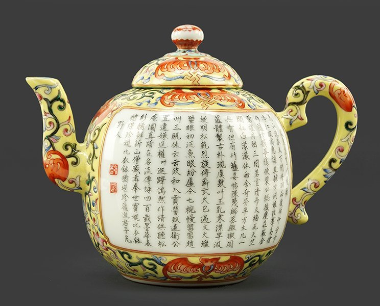 A Chinese Yellow Ground Famille Rose Teapot. - 2