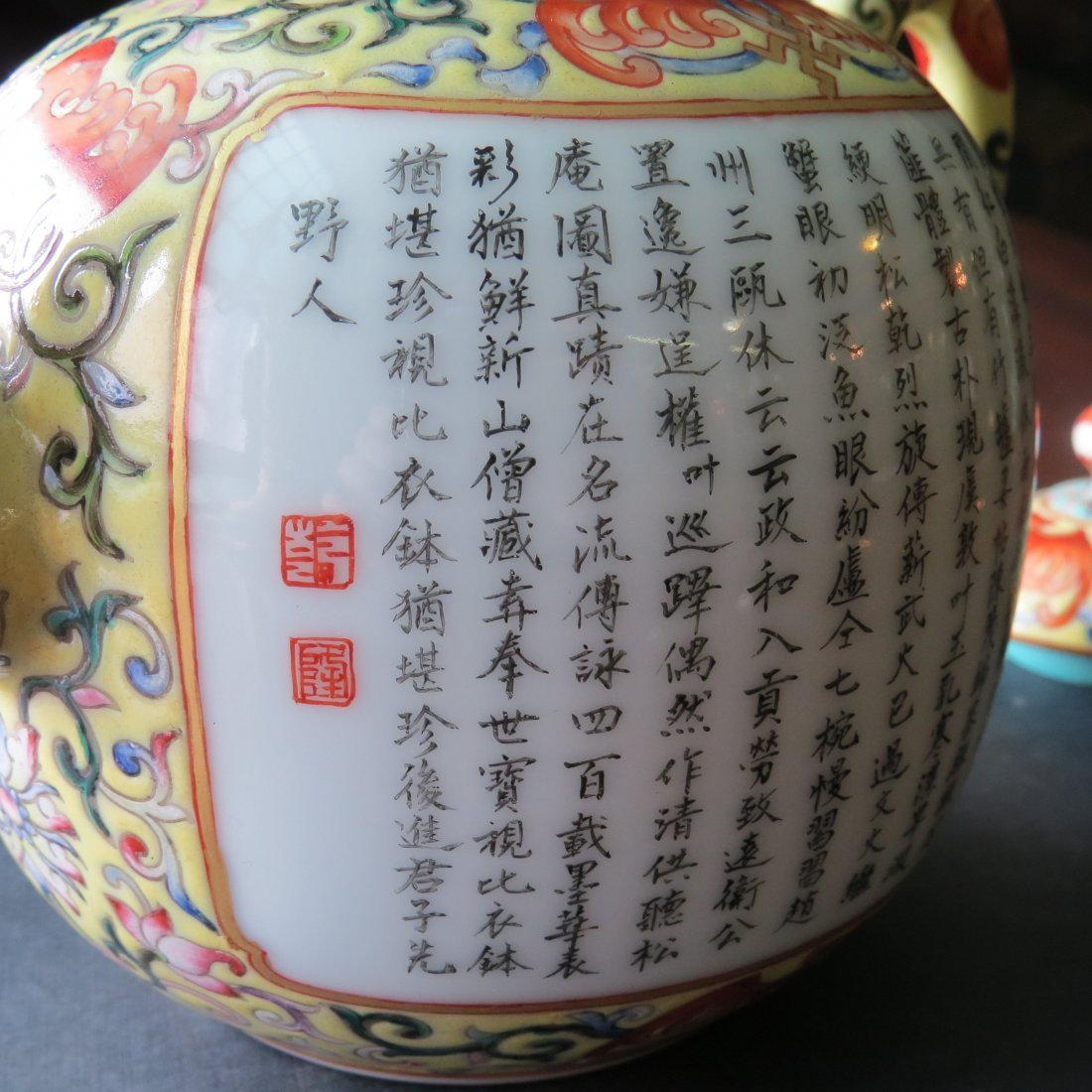 A Chinese Yellow Ground Famille Rose Teapot. - 6
