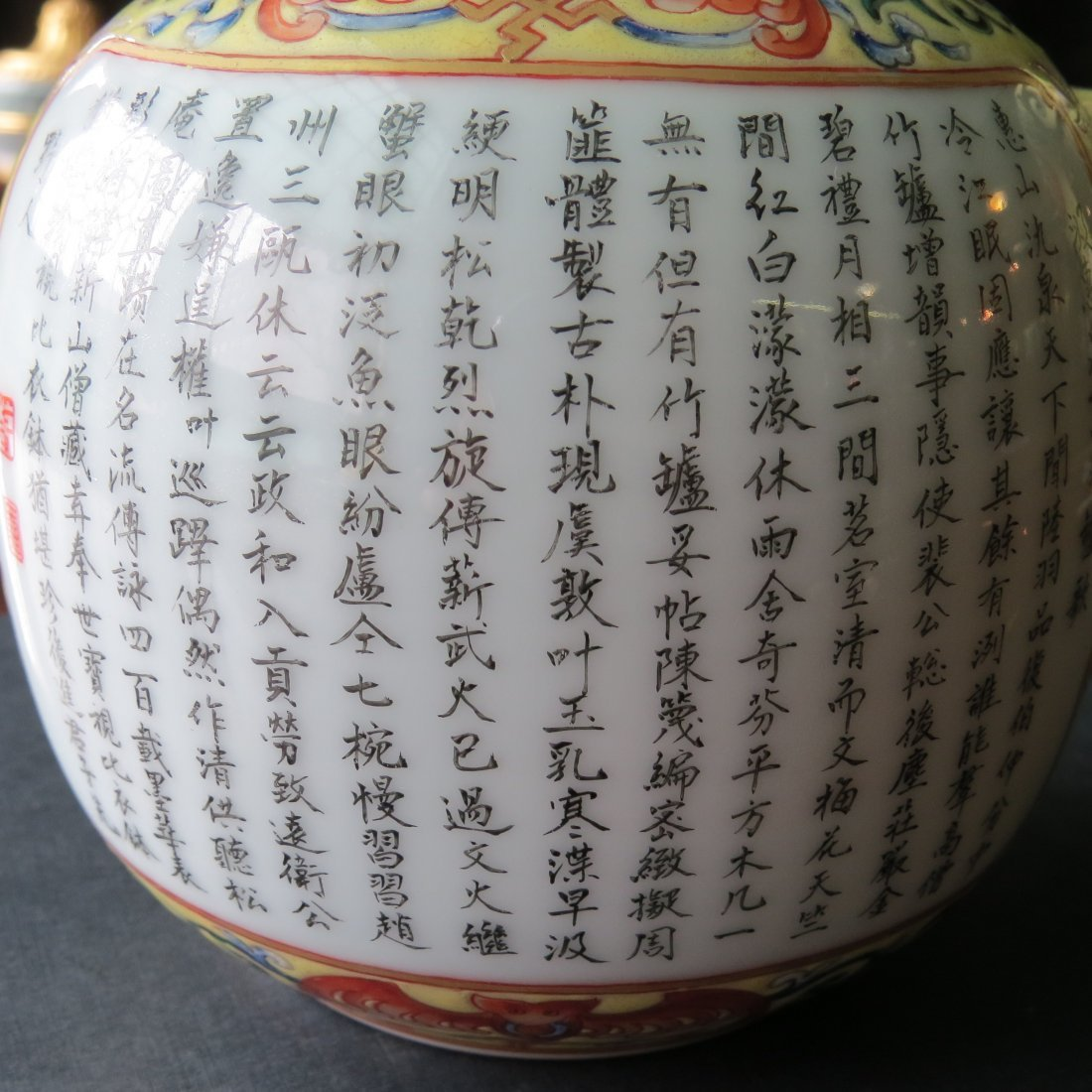 A Chinese Yellow Ground Famille Rose Teapot. - 7
