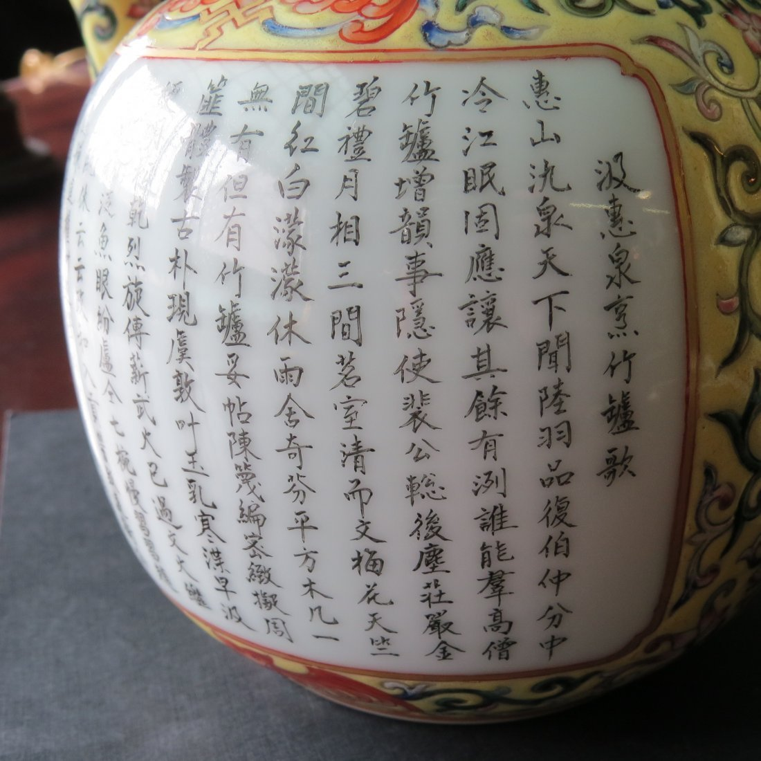 A Chinese Yellow Ground Famille Rose Teapot. - 8