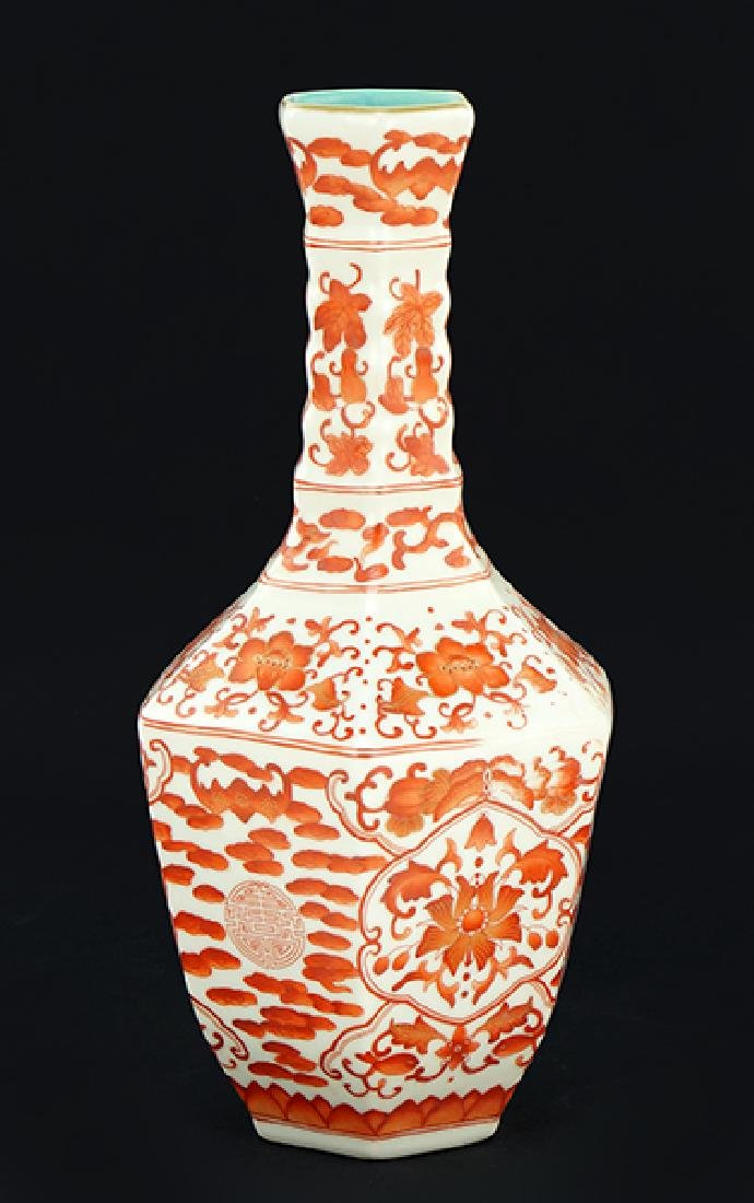 A Chinese Iron Red Bottle Vase.