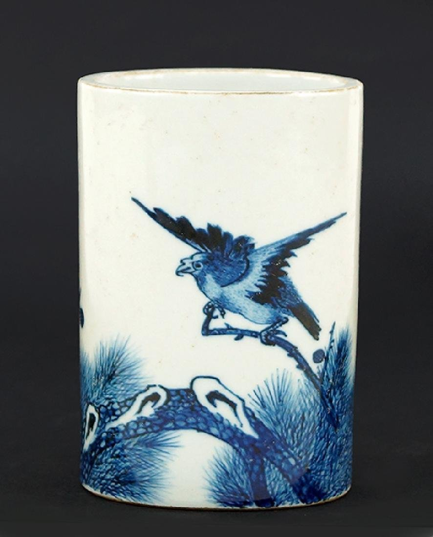 A Chinese Republic Blue and White Porcelain Brush Pot.