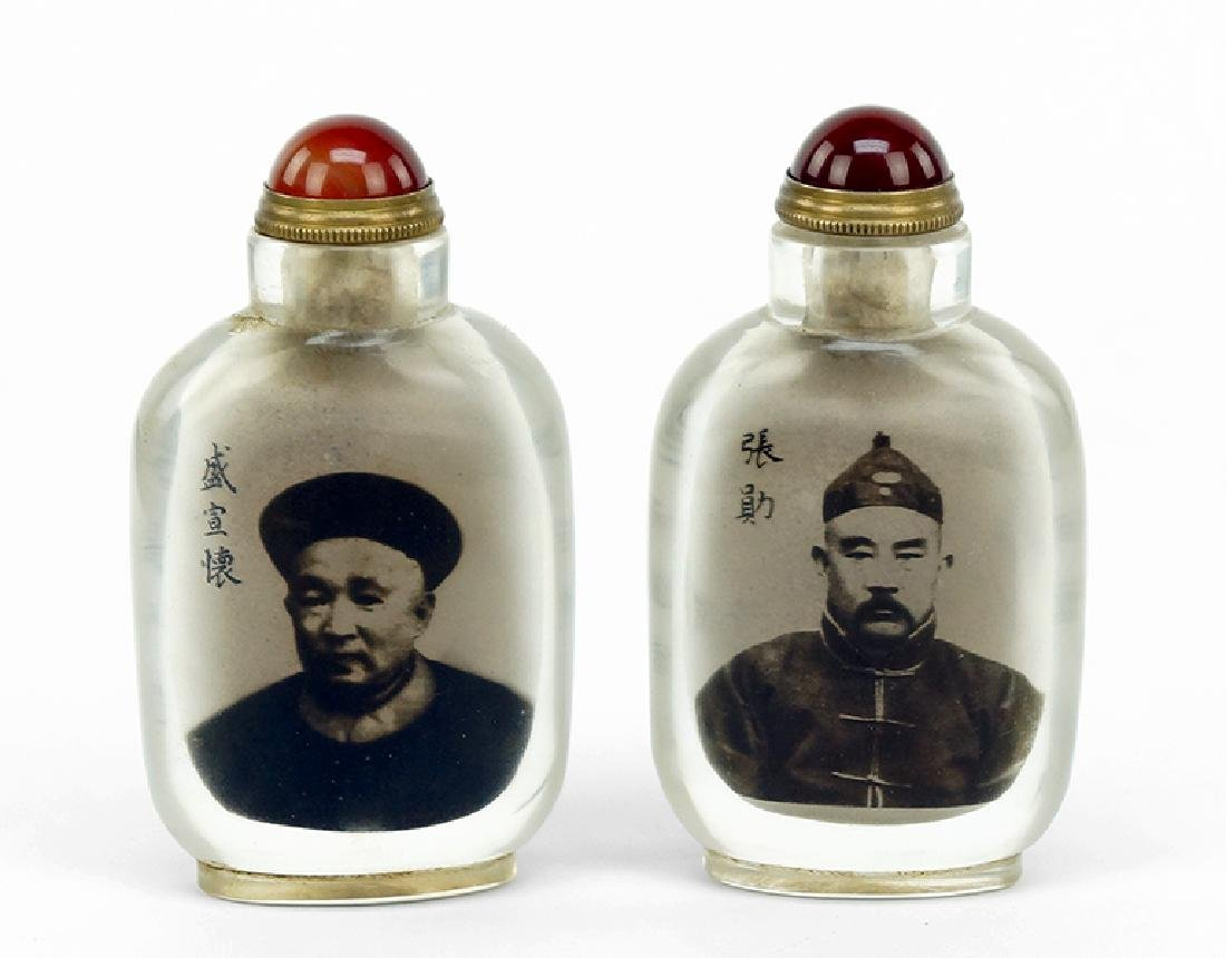 Two Chinese Reverse Painted Glass Snuff Bottles.