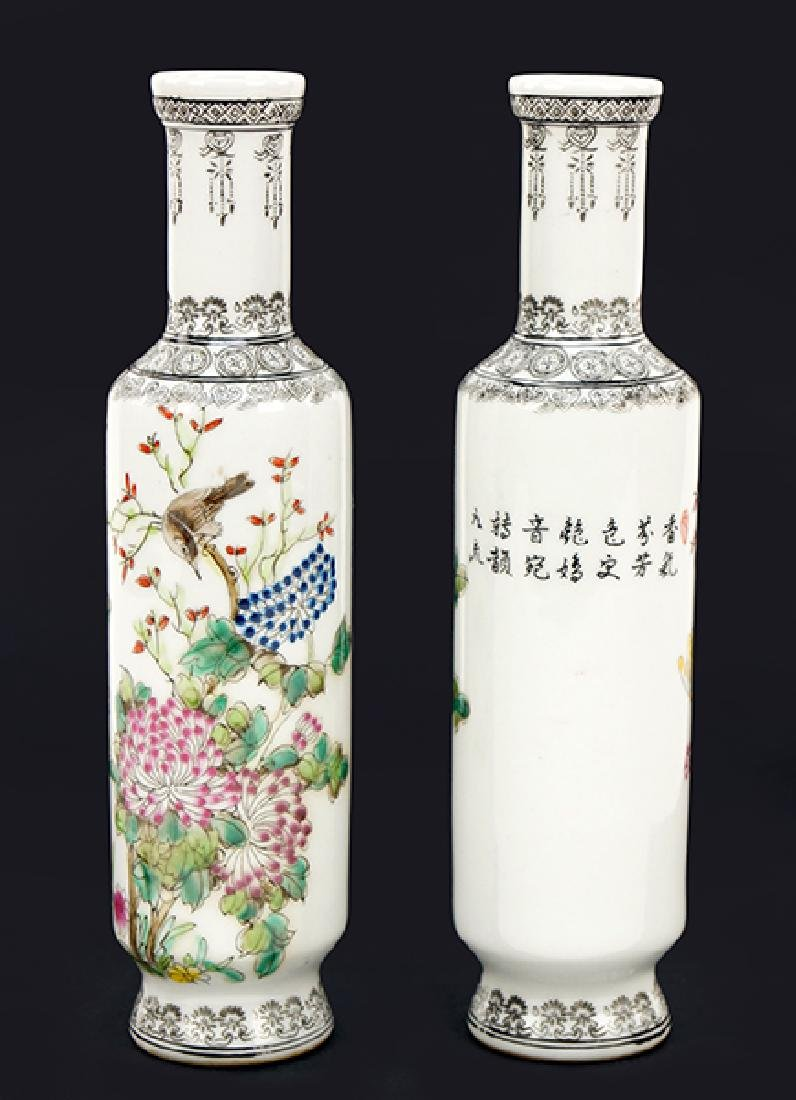 A Pair of Chinese Republic Style Vases.