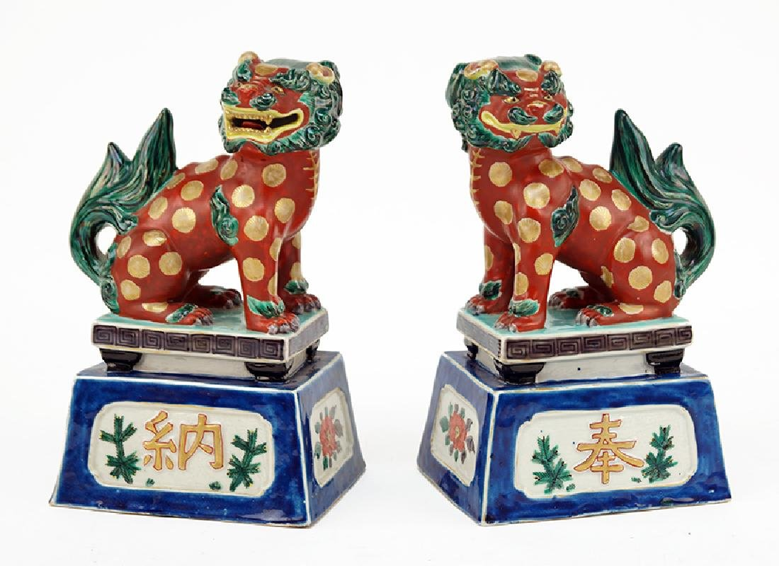 A Pair of Chinese Export Foo Lions.