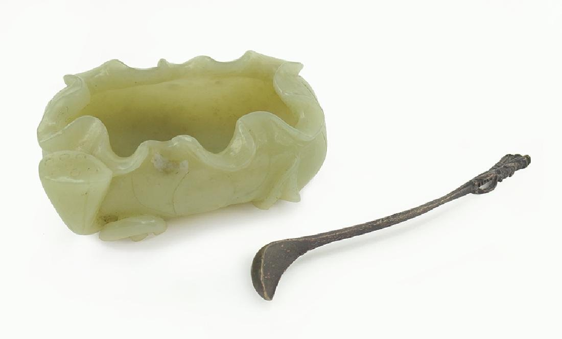 A Celadon Jade Lotus Form Brush Washer.