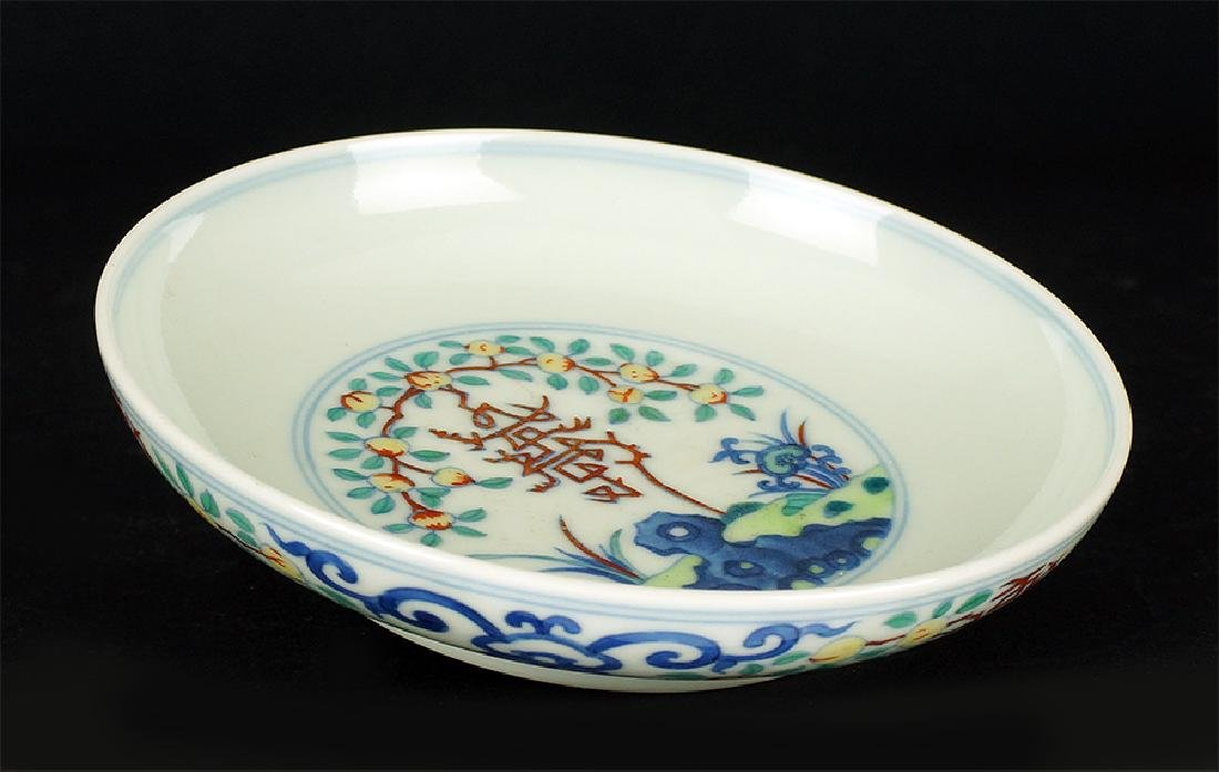 A Chinese Doucai Glazed Porcelain Dish.
