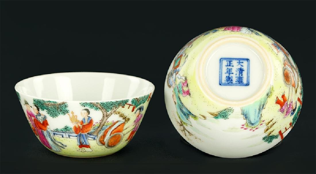 A Pair of Chinese Famille Rose Porcelain Wine Cups.