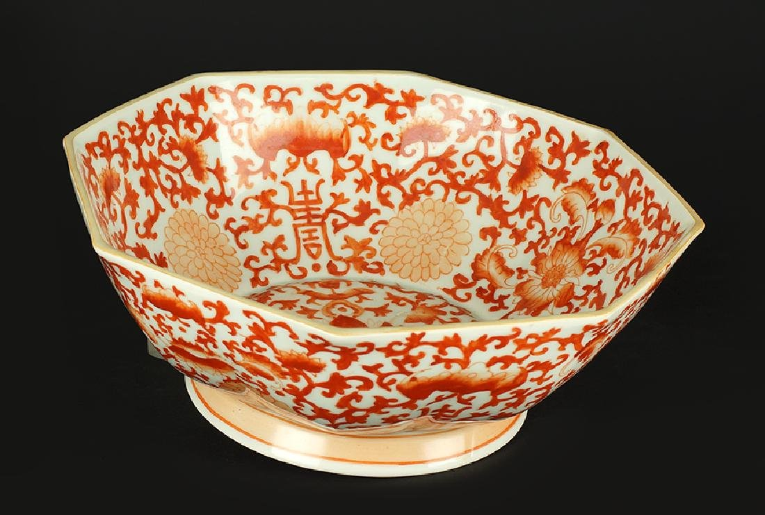 A Chinese Iron Red Porcelain Bowl.