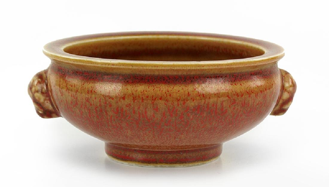 A Chinese Peachbloom Glazed Footed Bowl.
