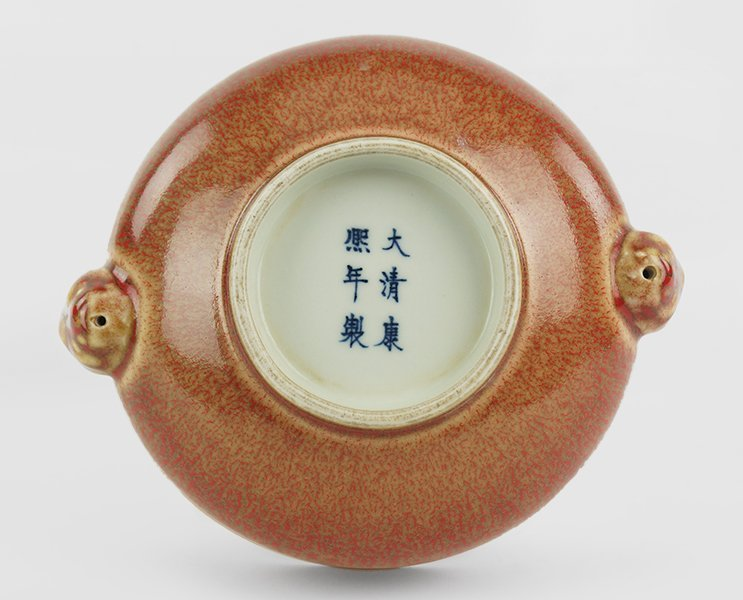 A Chinese Peachbloom Glazed Footed Bowl. - 2