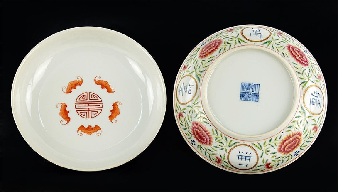 A Pair of Chinese Enameled Porcelain Shallow Dishes.