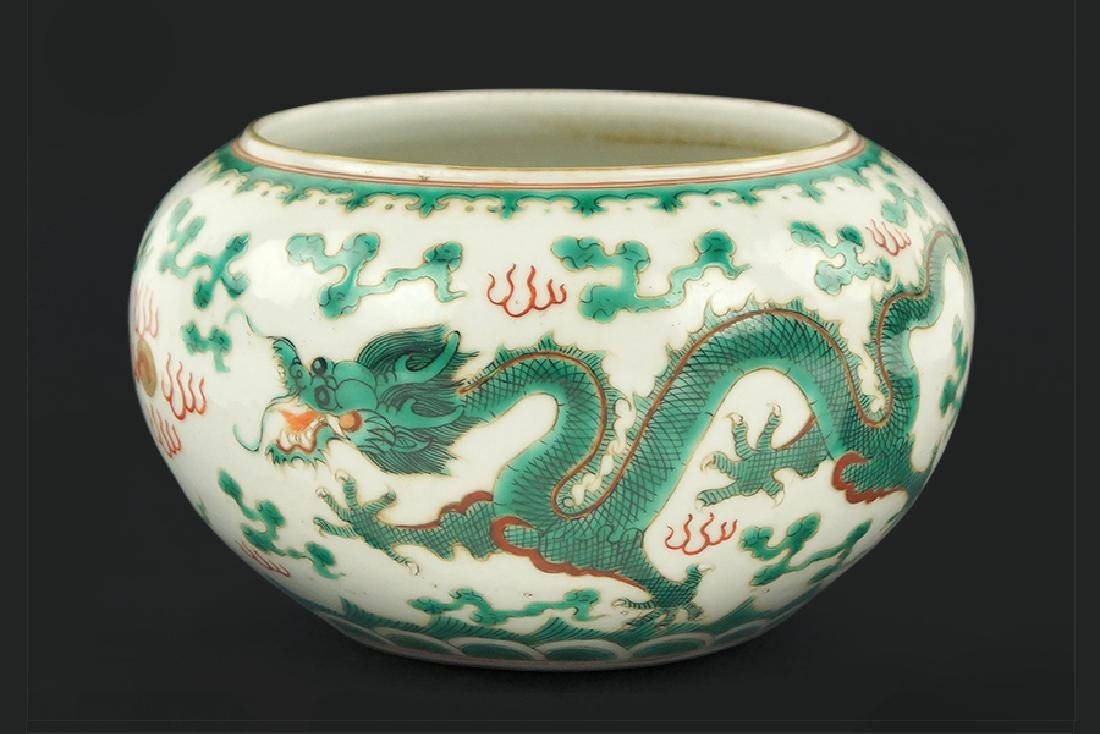 A Chinese Famille Verte Porcelain Brush Washer.
