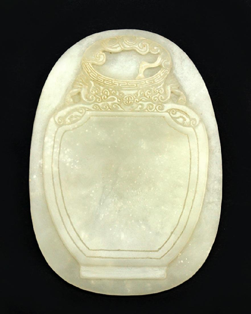 A Chinese Carved Jade Plaque.