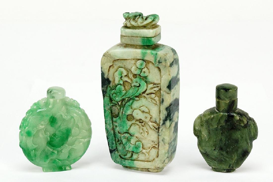 A Chinese Carved Jade Round Snuff Bottle.