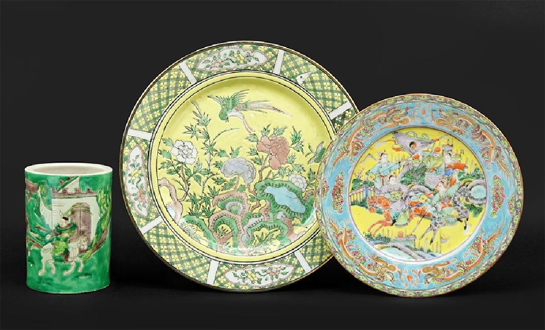 A Collection of Chinese Export Porcelain.