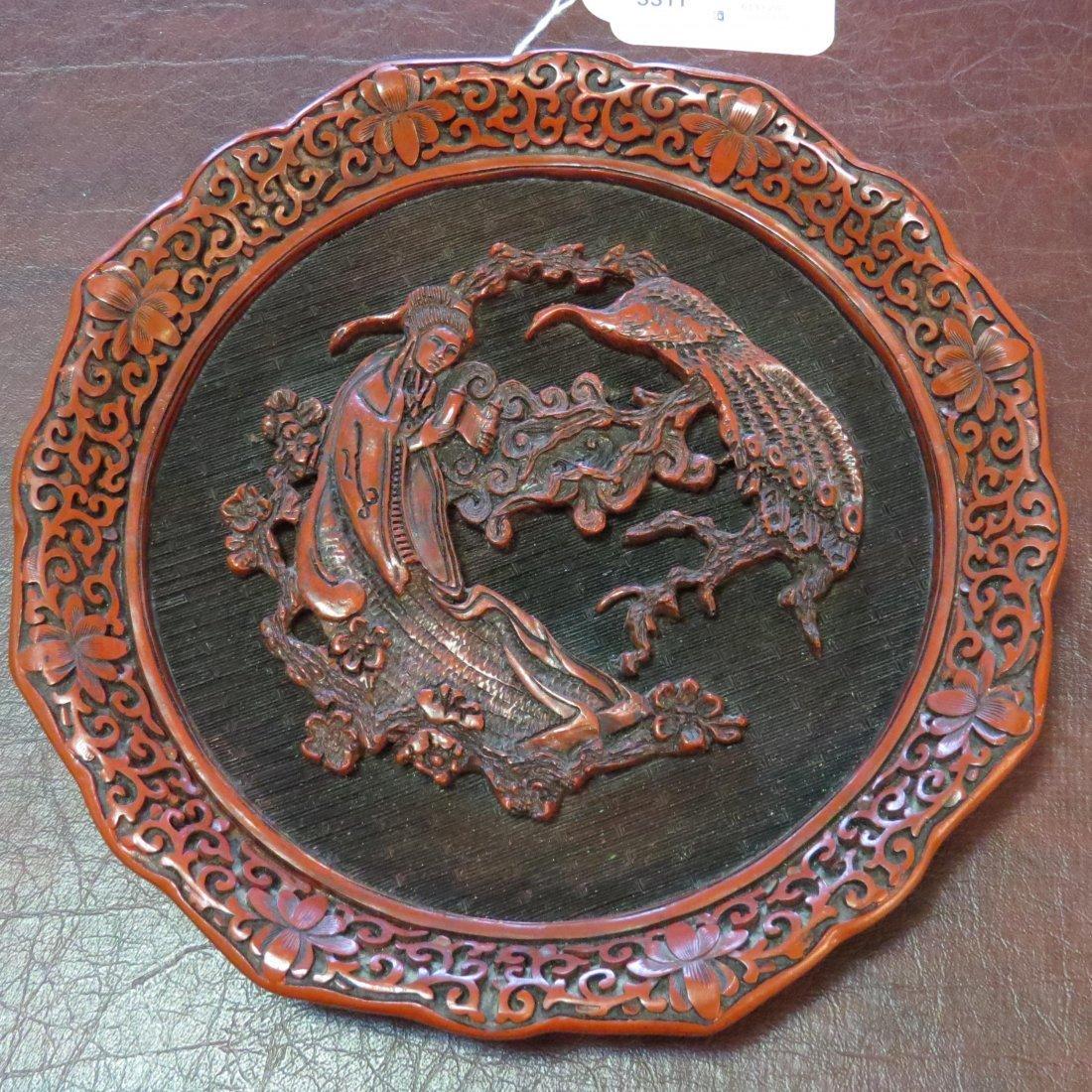 A Chinese Cinnabar Tray. - 8
