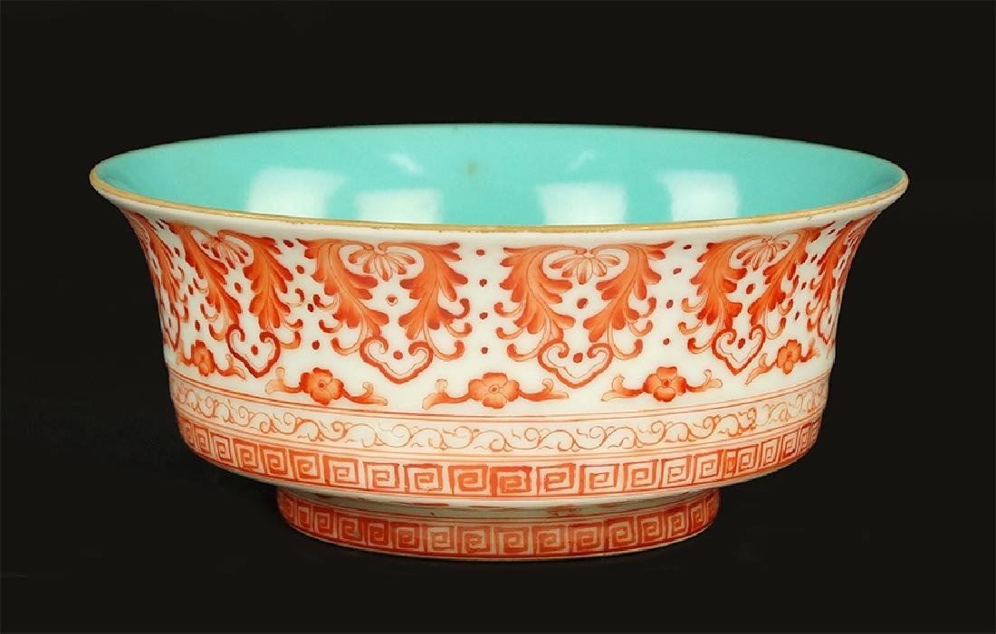 A Chinese Iron Red Porcelain Footed Bowl.