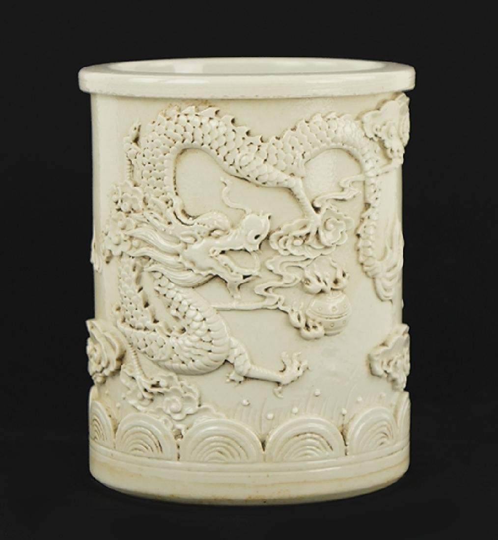 A Chinese Blanc de Chine Brush Pot Attributed to Wang