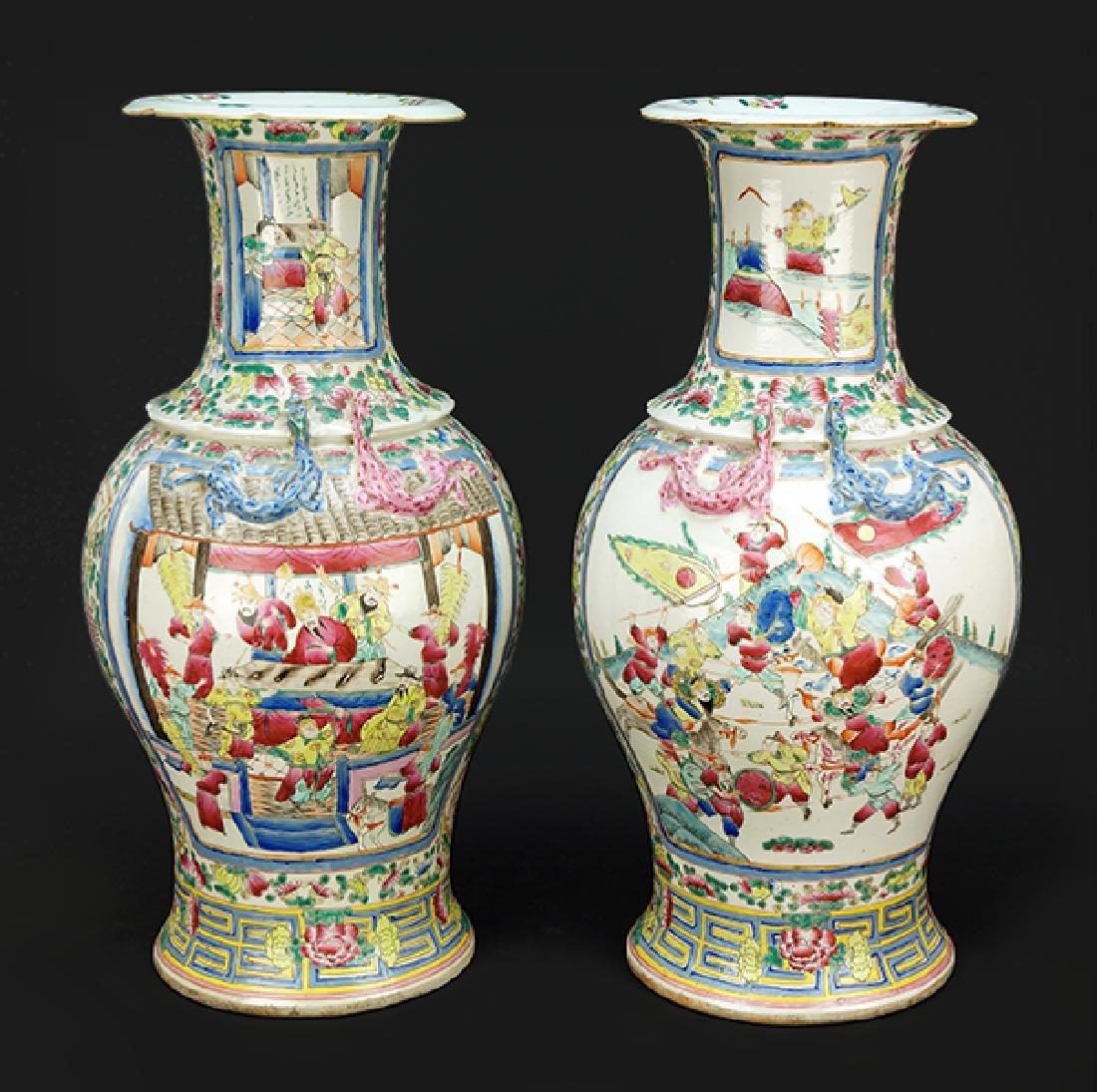 A Pair of Chinese Rose Mandarin Porcelain Vases.