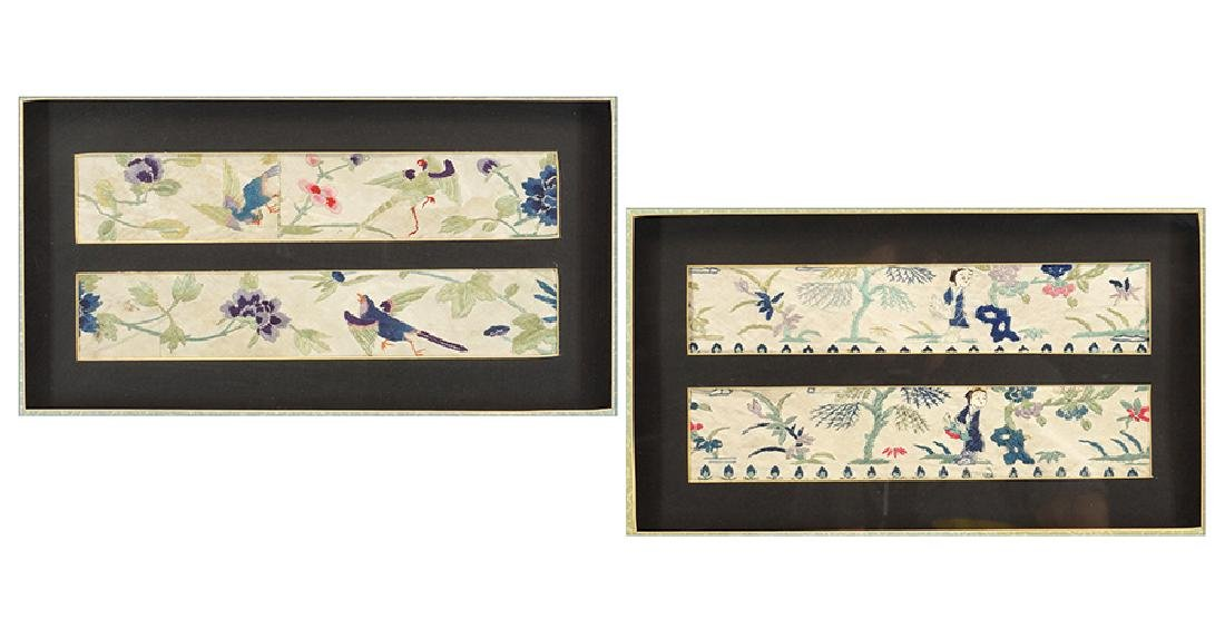 Four Framed Chinese Silk Panels.