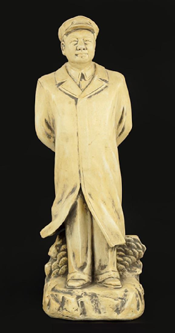 A Chinese Glazed Ceramic Figure Of Chairman Mao.