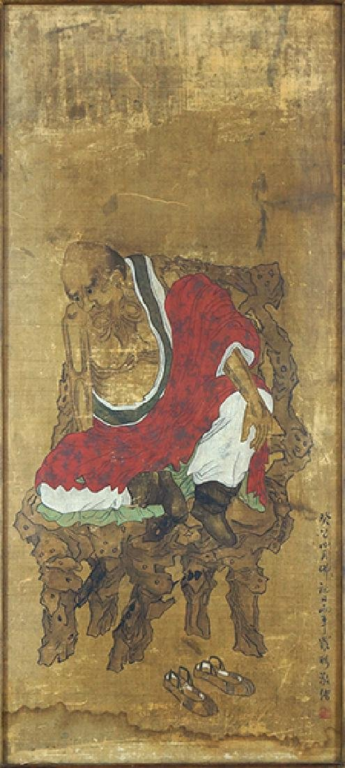 A Chinese Painting on Silk.