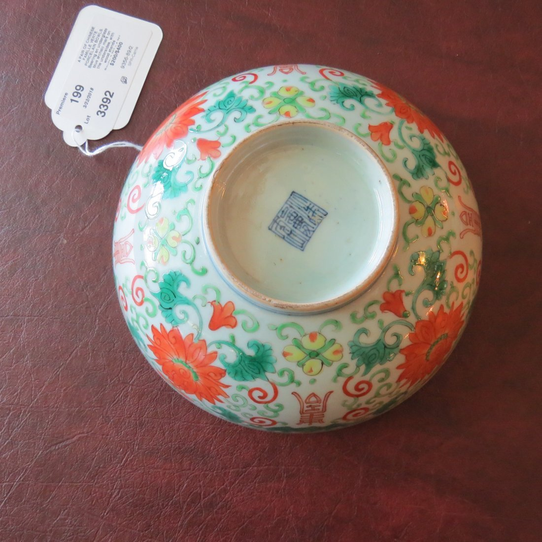A Pair of Chinese Famille Verte Porcelain Bowls. - 5