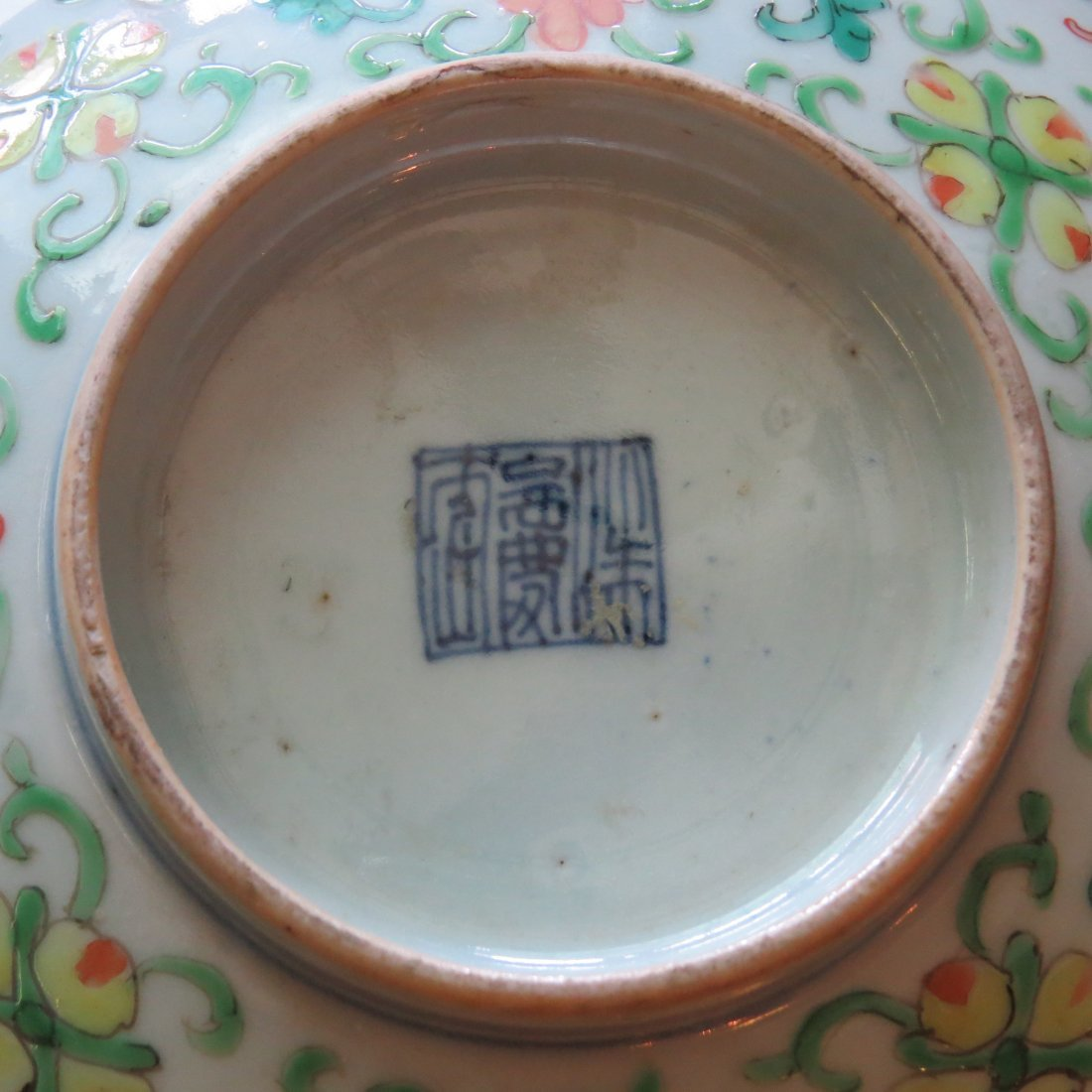 A Pair of Chinese Famille Verte Porcelain Bowls. - 6