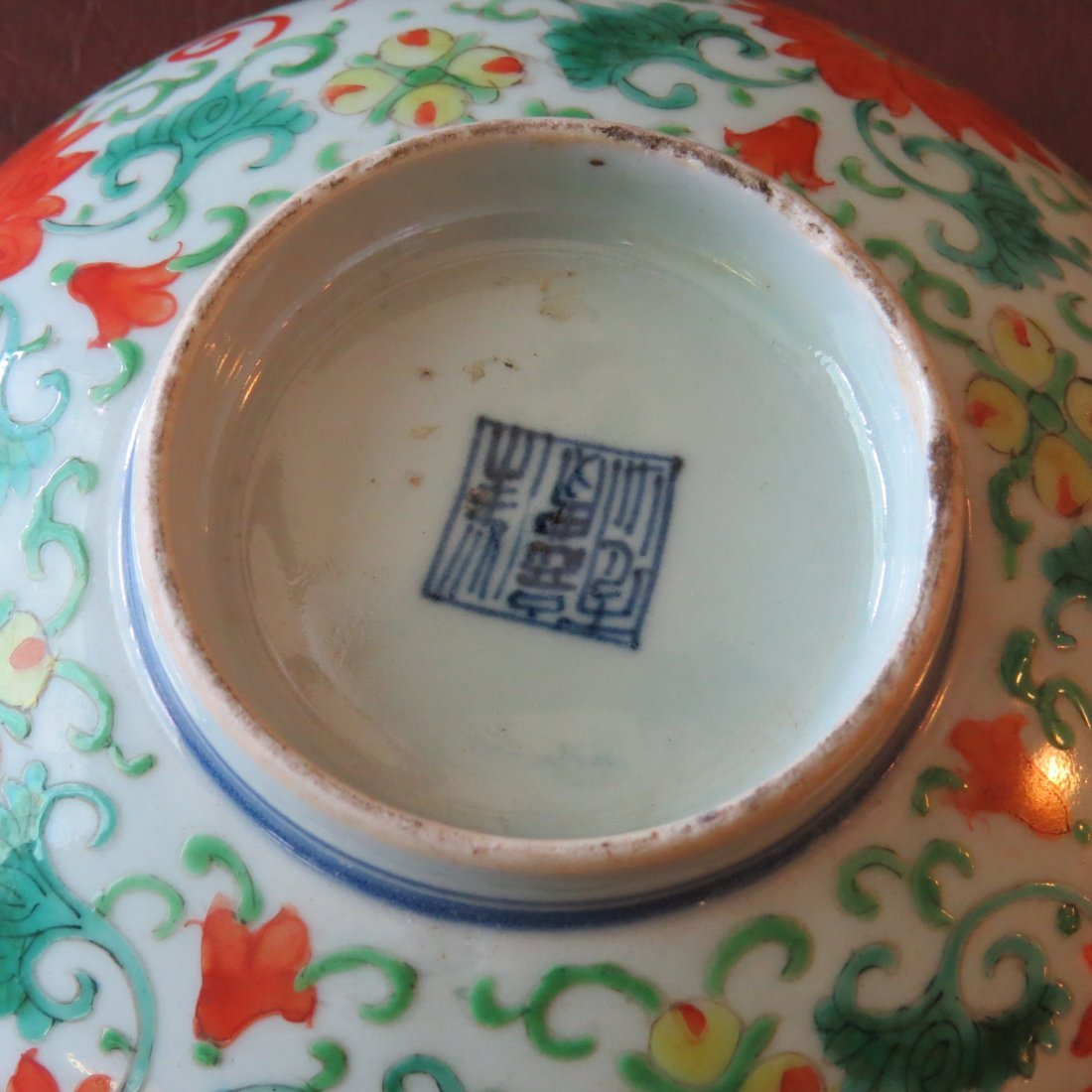 A Pair of Chinese Famille Verte Porcelain Bowls. - 9